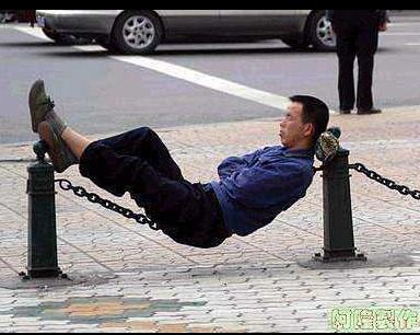 chain rest