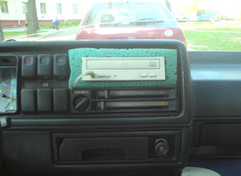 cd drive car
