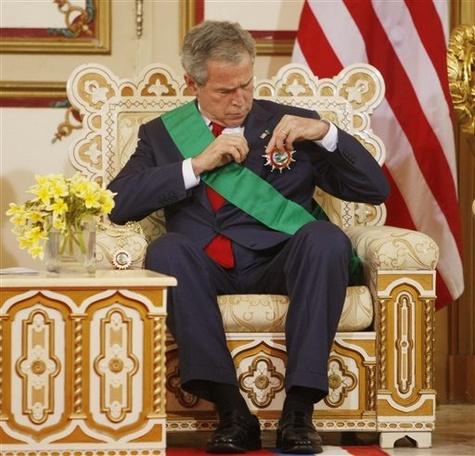 Bush Africa king