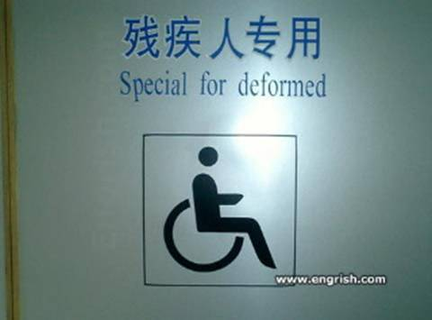 special or deformed china