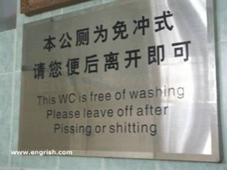 pissing china