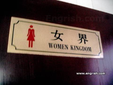 women restroom china