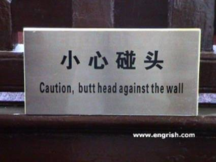 caution butt china