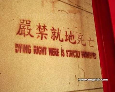 dying prohibited china