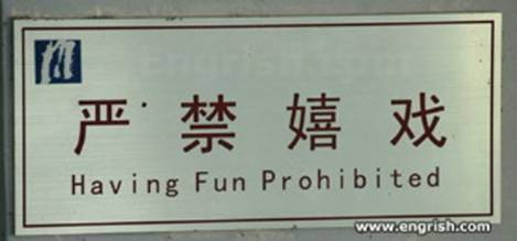 making fun china