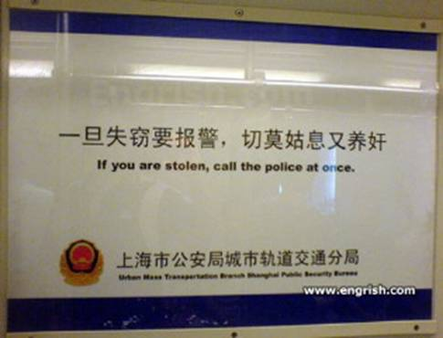 if you are stolen china