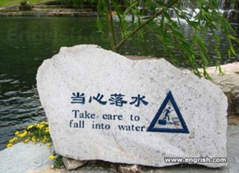 take care fall china