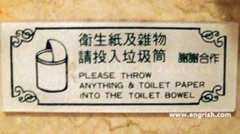 please throw china