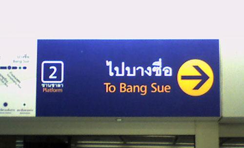 bang sue