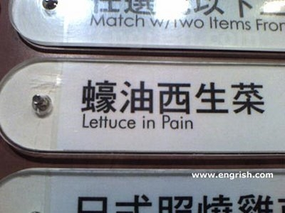 lettuce in pain