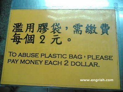 plastic bag abuse