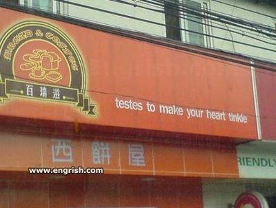 testes heart tinkle