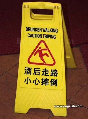 drunken walking