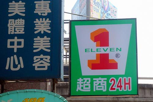1 eleven