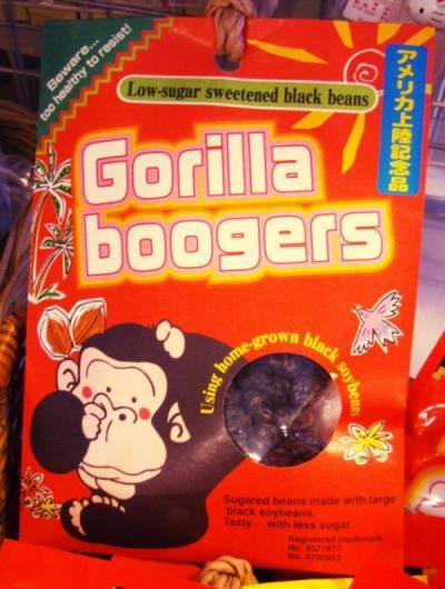 _GorillaBoogers