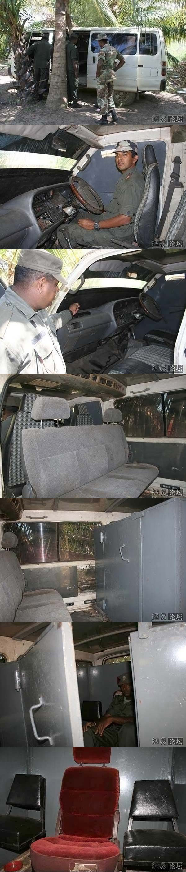 Armored car DIY