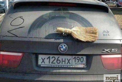 Beemer Broom